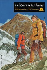 La cumbre de los dioses vol. 5: portada