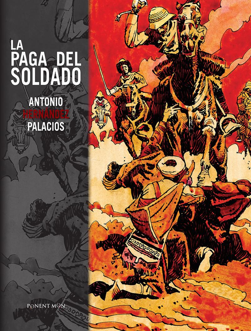 La paga del soldado: portada