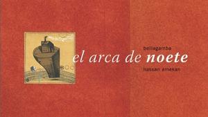 El arca de Noete: portada