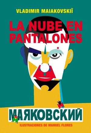 LA NUBE EN PANTALONES: portada
