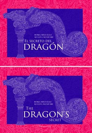 EL SECRETO DEL DRAGÓN/ THE DRAGON'S SECRET: portada