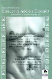 Eros, entre Apolos y Dionisos: portada