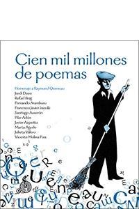 CIEN MIL MILLONES DE POEMAS: portada