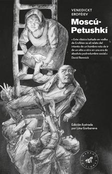 Moscú-Petushkí, edición ilustrada: portada