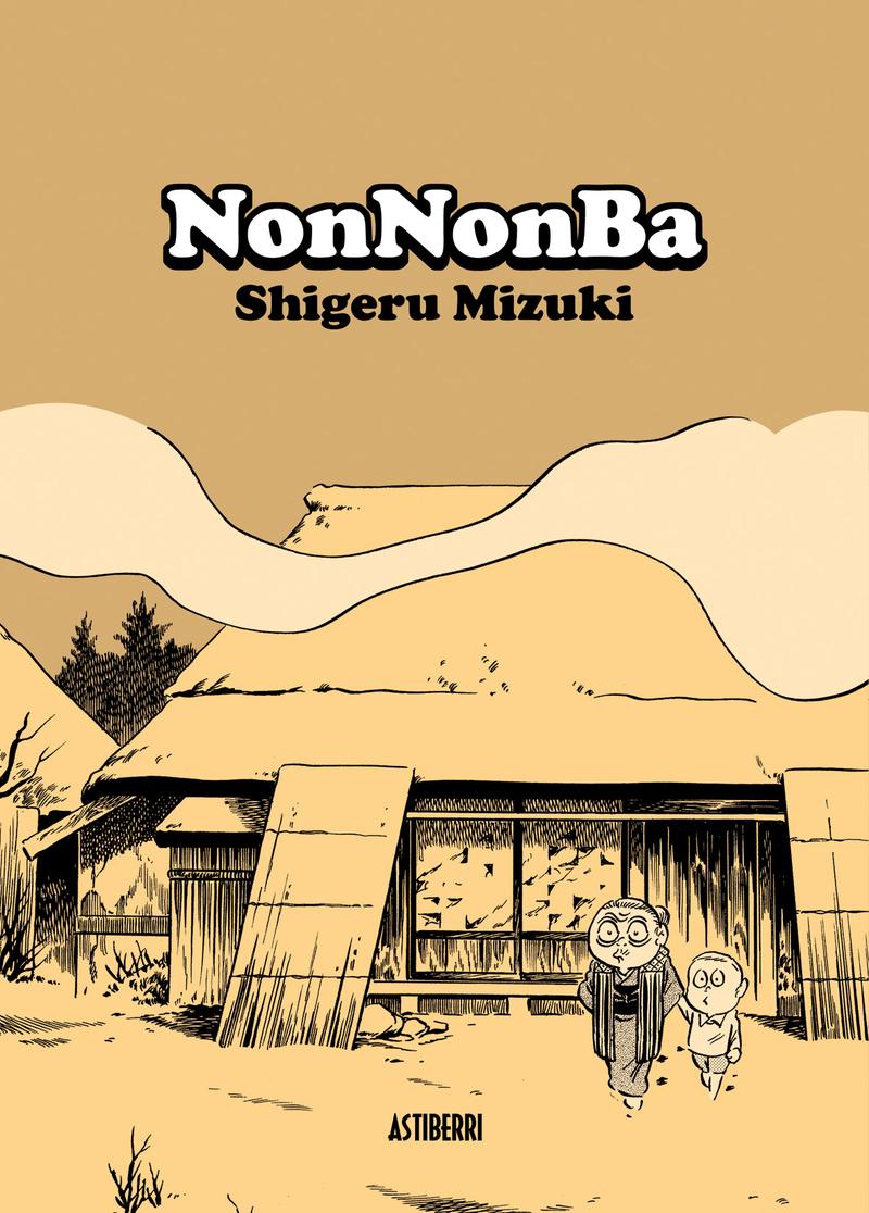 NONNONBA 2.ª ED.: portada