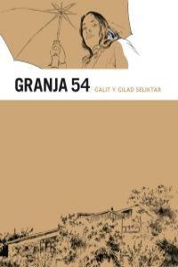 GRANJA 54: portada
