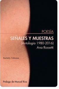 Señales y muestras (Antología 1980-2016): portada
