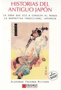 HISTORIAS DEL ANTIGUO JAPÓN (Nueva edición): portada