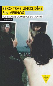 SEXO TRAS UNOS DÍAS SIN VERNOS: portada
