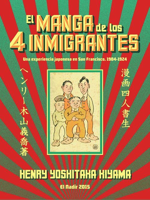 El manga de los cuatro inmigrantes: portada