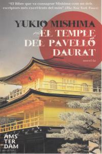 TEMPLE DEL PAVELLO DAURAT - CAT: portada
