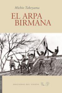 EL ARPA BIRMANA: portada