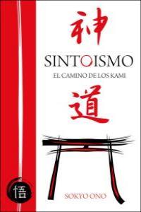 SINTOISMO: portada