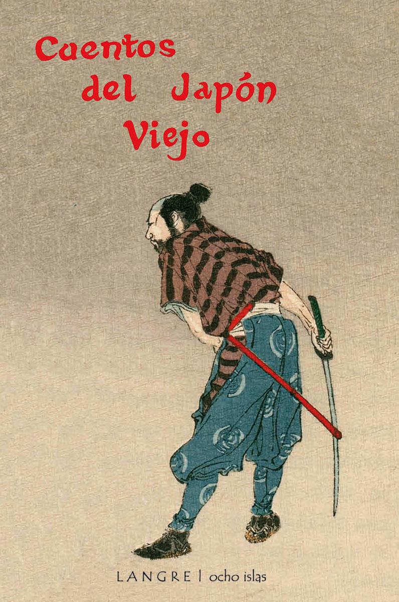 CUENTOS DEL JAPON VIEJO: portada