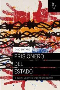 Prisionero del Estado: portada