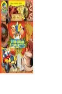 GRAN EXPEDICION A TRAVES DE LOS CONTINENTES,LA: portada