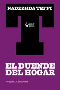 DUENDE DEL HOGAR,EL: portada