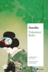 NAMIKO: portada