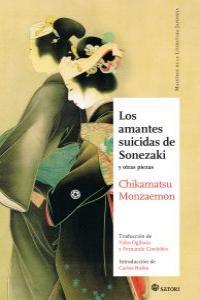 LOS AMANTES SUICIDAS DE SONEZAKI: portada