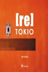 [re]TOKIO: portada