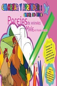 COLOREAR Y APRENDER: PAREJAS DE ANIMALES: portada