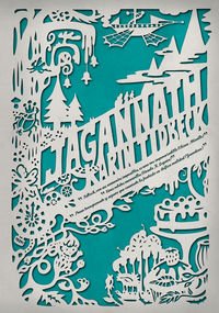 Jagannath: portada