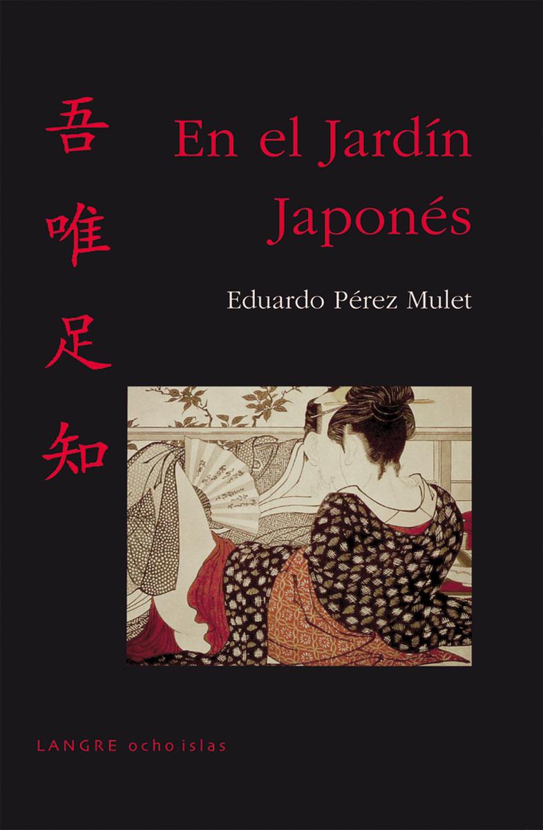 EN EL JARDIN JAPONES RTC: portada