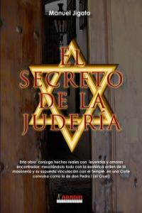 SECRETO DE LA JUDERIA,EL: portada