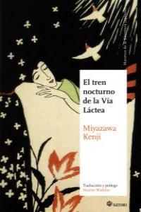 EL TREN NOCTURNO DE LA VÍA LÁCTEA: portada