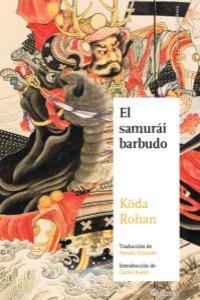 El samurái barbudo: portada