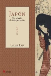 JAPÓN, UN INTENTO DE INTERPRETACIÓN: portada