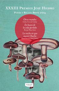 XXXIII Premios José Hierro de Relato Breve y Poesía: portada