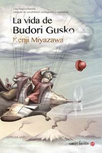 La vida de Budori Gusko: portada