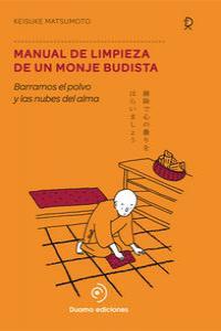 Manual de limpieza de un monje budista: portada