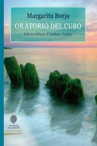 Oratorio del cubo: portada
