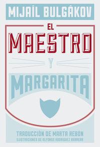 EL MAESTRO Y MARGARITA (4ª EDICIÓN): portada