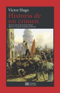 Historia de un crimen: portada