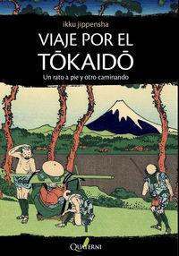 Viaje por el Tokaido: portada