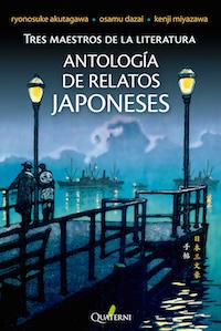 Antolog�a de relatos japoneses: portada