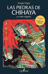 Las piedras de Chihaya 2: portada