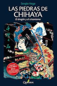 Las piedras de Chihaya 3: portada