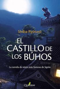 EL CASTILLO DE LOS BÚHOS: portada