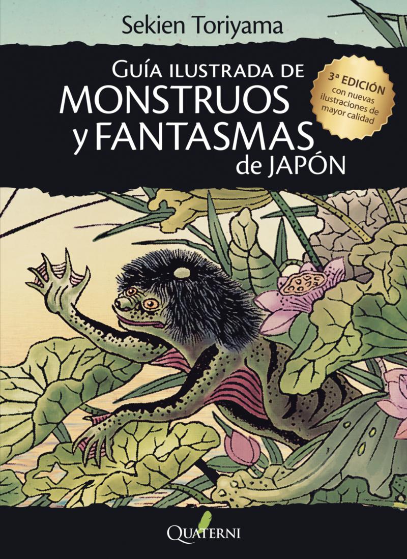 GUÍA ILUSTRADA DE MONSTRUOS Y FANTASMAS DE JAPÓN: portada
