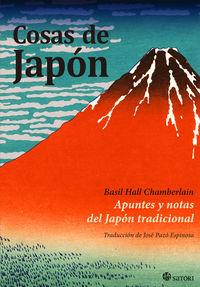 COSAS DE JAPÓN: portada