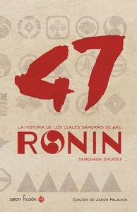 47 RONIN: portada