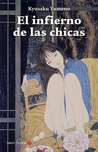 EL INFIERNO DE LAS CHICAS: portada