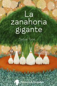 La zanahoria gigante: portada