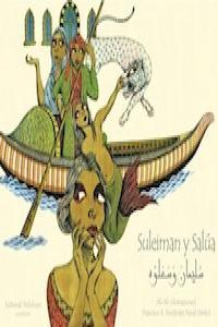 Suleiman y Salúa: portada