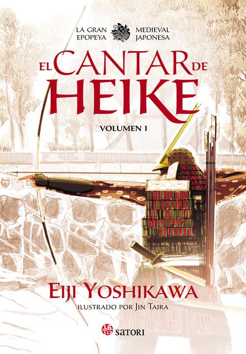 EL CANTAR DE HEIKE. Vol. 1: portada