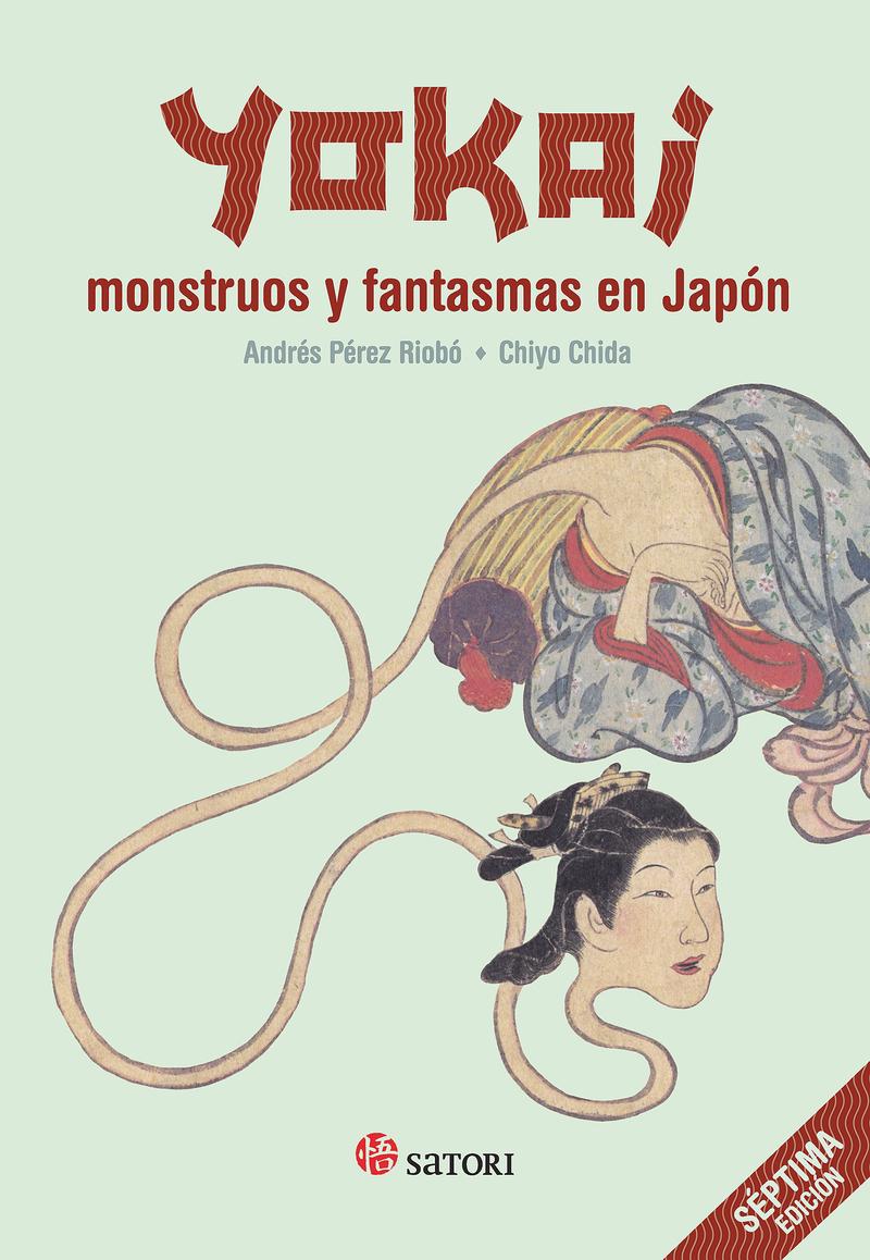 YOKAI. MONSTRUOS Y FANTASMAS EN JAPÓN 7ªED: portada